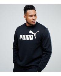 PUMA | Plus Ess No.1 Crew Neck Sweatshirt In Black 83825201 | Lyst