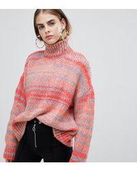 Bershka - Multi Stripe Knitted Roll Neck Jumper In Multi - Lyst