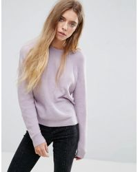 ASOS - Sweater In Fluffy Yarn With Crew Neck - Lyst