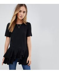 Y.A.S - Saisfuls Layered Top - Lyst