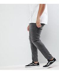 ASOS - Plus Skinny Jeans In Vintage Washed Black - Lyst