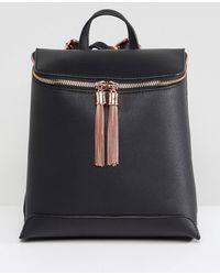 ASOS - Tassel Backpack - Lyst