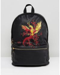 ASOS - Backpack In Faux Leather With Embroidered Bird Design - Lyst