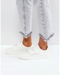 Pieces - Leather Look Trainers - Lyst
