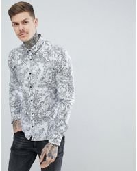 HUGO - Ero Marble Print Extra Slim Fit Shirt In White - Lyst