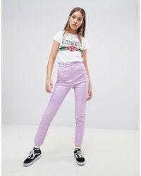 Daisy Street - Vinyl Trousers - Lyst