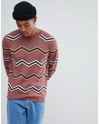 ASOS - Asos Jacquard Knit Sweater With Chevron Stripes In Dark Pink - Lyst