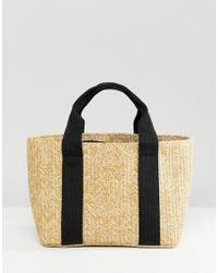 Bershka - Mini Structured Straw Bag - Lyst