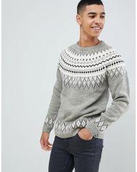 ASOS DESIGN - Asos Fairisle Wool Mix Sweater In Gray - Lyst
