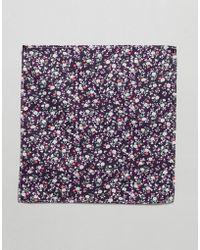 ASOS - Ditsy Print Floral Pocket Square In Burgundy - Lyst