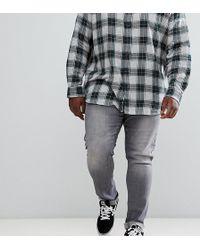Jacamo - Plus Skinny Jeans In Washed Grey - Lyst