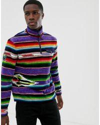 Polo Ralph Lauren - Great Outdoors Contrast Trim Half Zip Blanket Stripe Polar Fleece In Multi Colour - Lyst