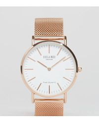 Reclaimed (vintage) - Inspired Classic Mesh Strap Watch In Rose Gold Exclusive To Asos - Lyst