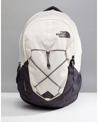 The North Face - Jester Backpack 26 Litres In White/black - Lyst