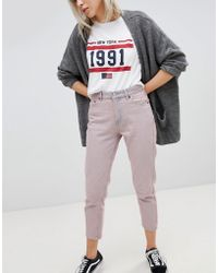 Pull&Bear - Cropped Mom Jeans - Lyst