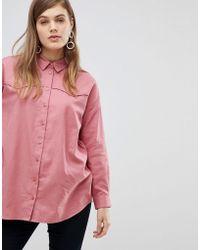 ASOS - Oversized Casual Shirt - Lyst