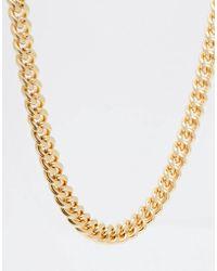 ASOS - Gold - Lyst