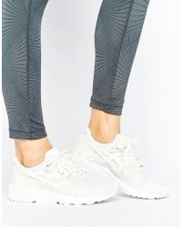 Asics - Gel Kayano Sports Performance Trainer - Lyst