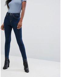 Vero Moda - Stirrup Strap Jeans - Lyst