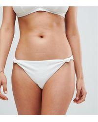 Wolf & Whistle - Textured Bikini Bottom - Lyst
