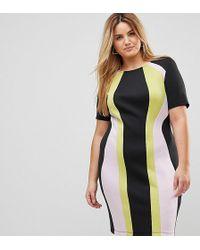 ASOS - Colourblock Shift Dress - Lyst