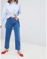 Gestuz - Deona Boyfriend Jeans - Lyst