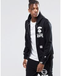 Aape - By A Bathing Ape Zip Up Hoodie - Lyst
