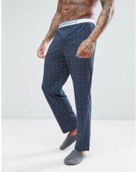 Armani - Lounge Pant - Lyst