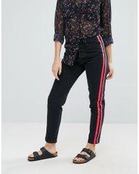 Gestuz - Ane Straight Jeans - Lyst