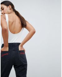 Liquor N Poker - Straight Leg Jean With Embroidery Back Pocket - Lyst