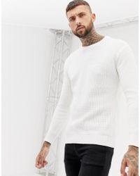 Bershka - Knitted Jumper In Cream - Lyst
