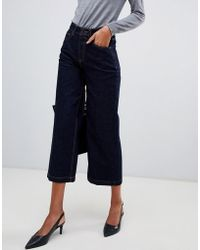 Mango - Wide Leg Clean Wash Jean - Lyst
