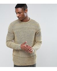 ASOS - Asos Tall Relaxed Fit Jumper In Black & Yellow Twist - Lyst
