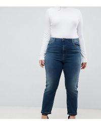 ASOS - Asos Design Curve Farleigh High Waist Slim Mom Jeans In Aged Blue Wash - Lyst