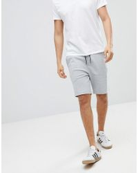 HUGO - Reverse Logo Sweat Shorts In Grey - Lyst