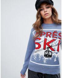 Boohoo - Apres Ski Jumper In Blue - Lyst