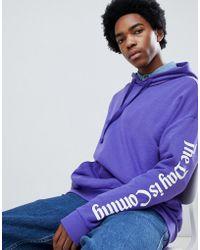 Bershka - Slogan Hoodie In Purple - Lyst