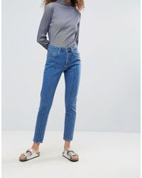 Gestuz - Cecily High Rise Buttoned Mom Jeans - Lyst