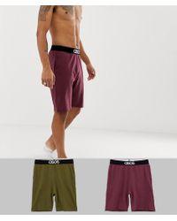 ASOS - Pyjama Shorts In Burgundy & Khaki 2 Pack - Lyst