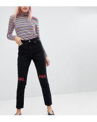 Monki - Kimomo Girl Power Mom Jeans - Lyst