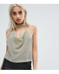 e7ae525eb2 ASOS - Top With Cowl Neck In Chain Mail - Lyst