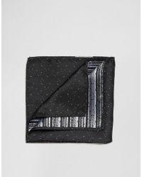 Jack & Jones - Silk Pocket Square - Lyst