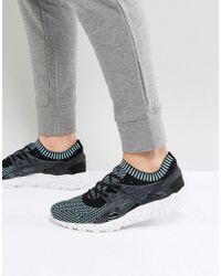 Asics - Gel-kayano Knit Trainers In Blue Hn706 6790 - Lyst