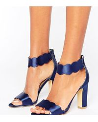 The March - Scallop Heeled Sandals - Lyst