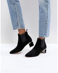 Gestuz - Ankle Boots With Block Heel - Lyst