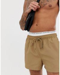 763c44e2d8 Calvin Klein Intense Power Cotton Trunks in White for Men - Lyst