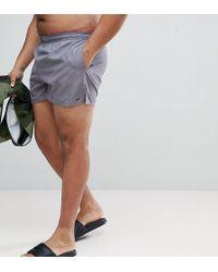 Nike - Plus Volley Super Short Swim Short In Grey Ness8830-071 - Lyst