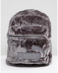 PUMA - Fur Backpack - Lyst