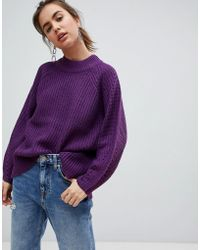 B.Young - High Neck Jumper - Lyst