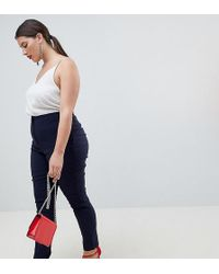 ASOS - Asos Design Curve High Waist Trousers In Skinny Fit - Lyst